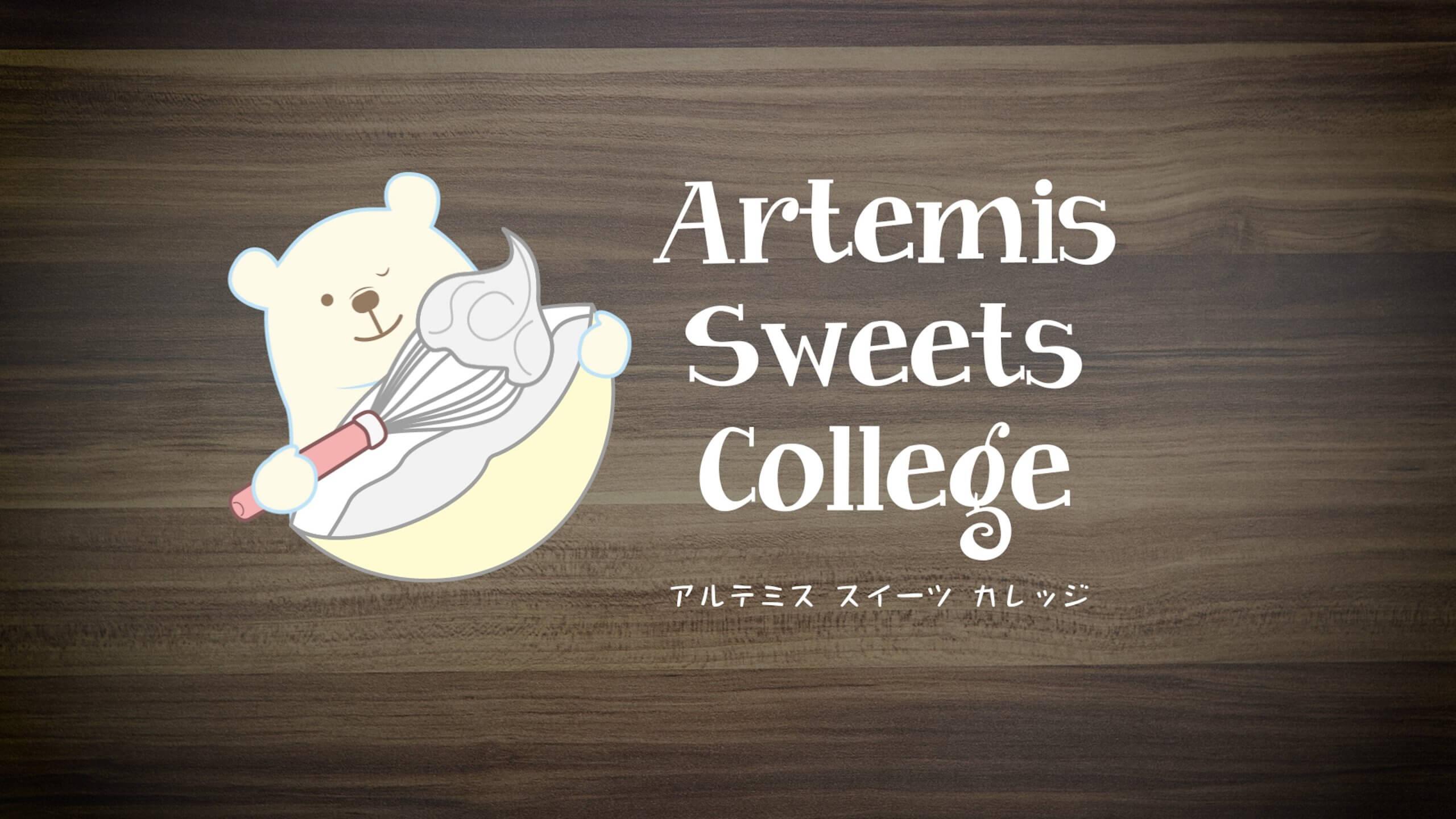 Artemis Sweets College
